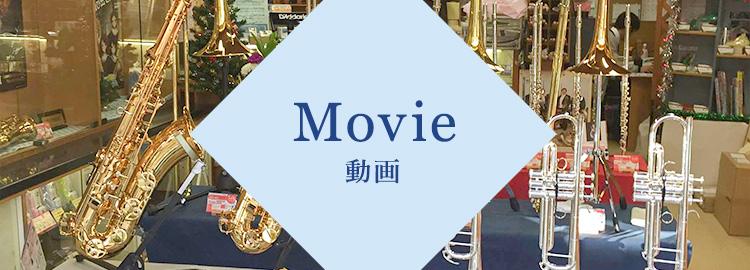 正時堂 公式チャンネル